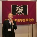 仙台懇親会開催風景 (12)