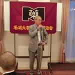 仙台懇親会開催風景 (13)