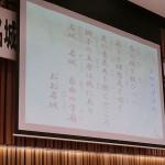尾張西支部設立総会 (30)