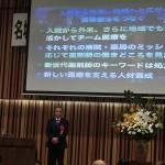 尾張西支部設立総会 (61)