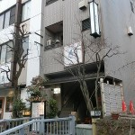 同窓交流会in金沢 (1)