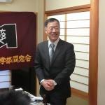 同窓交流会in金沢 (6)