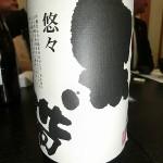 同窓交流会in金沢 (8)